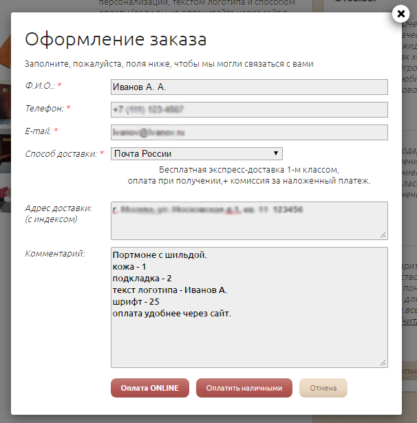 http://orlov-shop.ru/files/hXxwB3ru.png