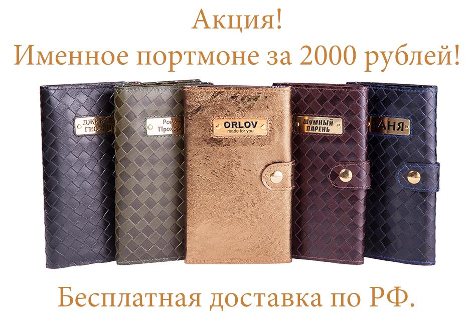 https://orlov-shop.ru/images/upload/221.jpg
